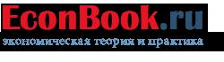 EconBook.ru